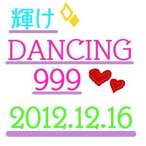 Cocolog_oekaki_2012_09_19_22_15