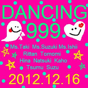 Cocolog_oekaki_2012_09_22_16_31
