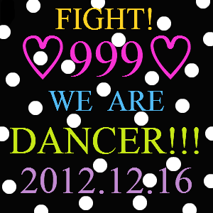 Cocolog_oekaki_2012_12_15_22_21