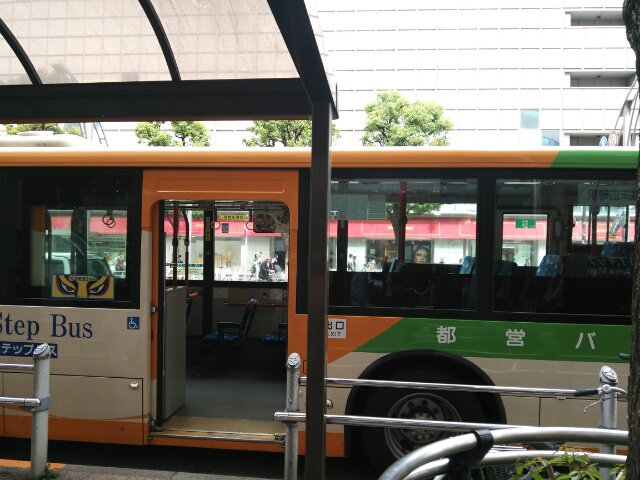 都バスだよ