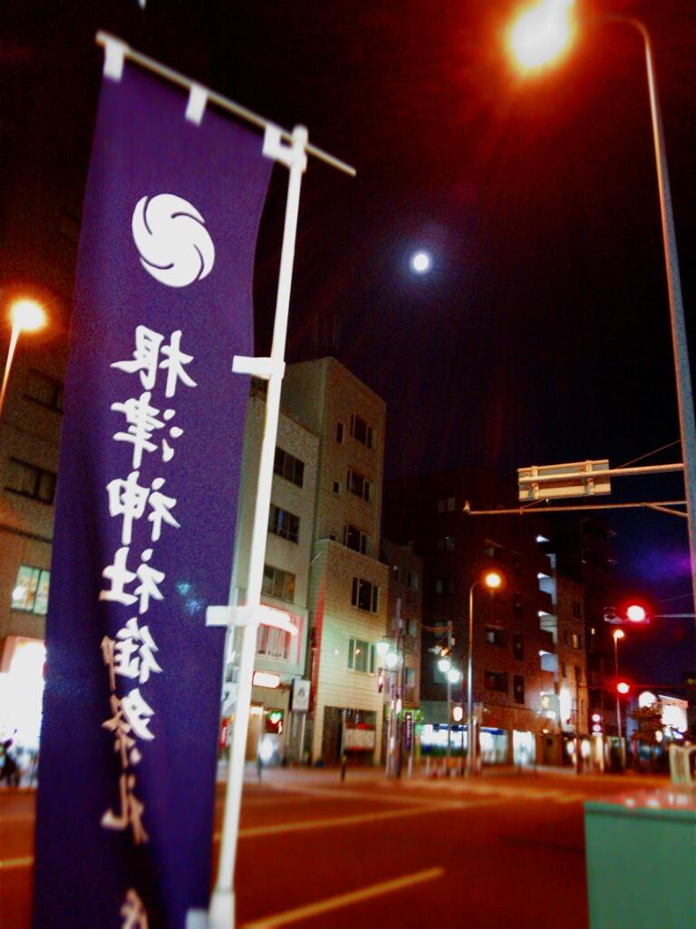 根津神社祭り