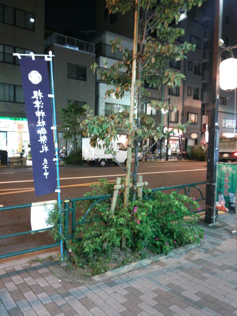 根津神社のお祭り