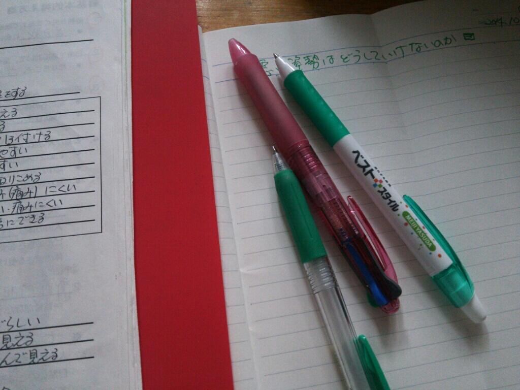 勉強し直し